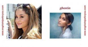 08_ghostin