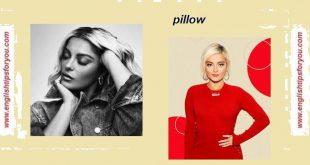 13 Pillow .englishtipsforyou.com